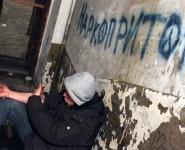Муромский патруль поймал очередного наркомана с большим объемом запрещенных веществ