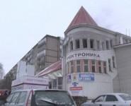 В «Электронике» на улице Ленина произошел пожар