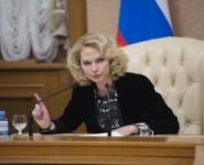 Регионы РФ беднеют и катятся в долговую яму объемом 2,3 трлн руб