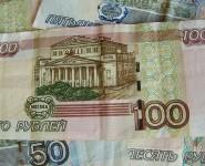 В ПФР рассказали, кому из граждан 5 февраля 2021 года поступит выплата