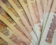 Автоводителей России обложили новыми штрафами с 1 января 2021 года